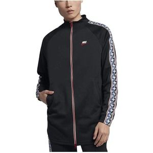 Nike Men's Casual Taped Track Jacket